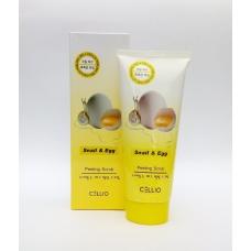 Cellio Snail Egg/ пилинг -скраб скатка