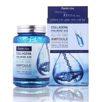 Farmstay Collagen & Hyaluronic Acid All-in-one-Ampoule