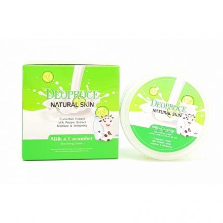 Deoproce Natural Skin Milk & Cucumber Nourishing Cream 100g - Питательный осветляющий крем с экстрактом огурца и молочными протеинами 100г