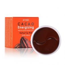 Гидрогелевые патчи для глаз с комплексом из растительных экстрактов и масел какао