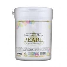 ANSKIN Modeling Mask Pearl Whitening & Moisturizing