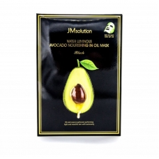 Jmsolution Water Luminous Avocado Nourishing in oil mask Black, Питательная тканевая маска с авокадо