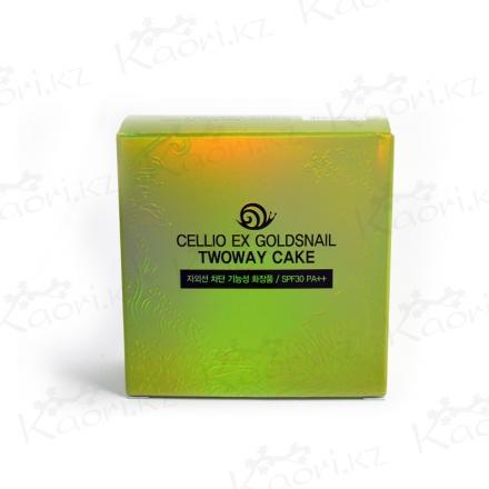 Cellio EX Snail TWOWAY CAKE spf 30+