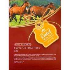Entel Horse Oil Mask Pack/ Маска для лица с экстрактом лошадинного масла