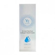 Крем для рук Ye Gam Top Face Collagen Hand Cream 100ml