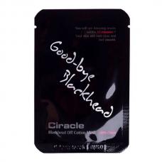 Салфетки для удаления черных точек Ciracle Blackhead Off Cotton Mask
