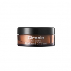 Ciracle Pore Control Blackhead Off Sheet — это набор очищающих салфеток от чёрных точек.